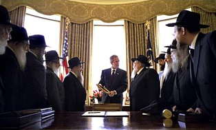 skull and bones freemasonic bush with his talmudic masters